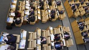 Госдума приняла в I чтении проект о продлении дачной амнистии