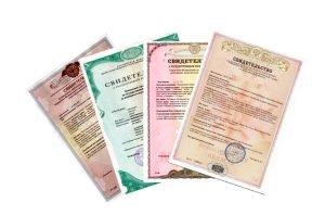 Правоустанавливающие документы на дом
